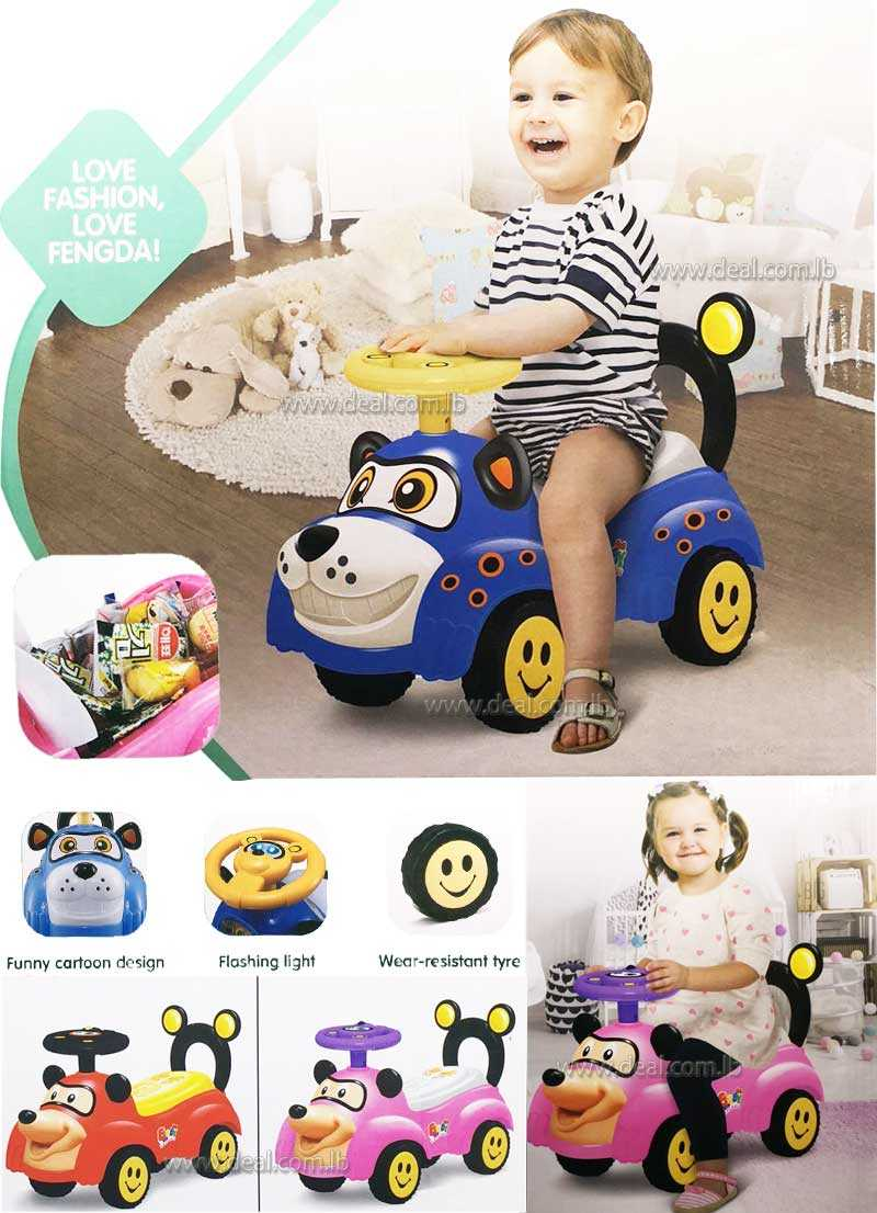 Lucky Bill fengda children toys car