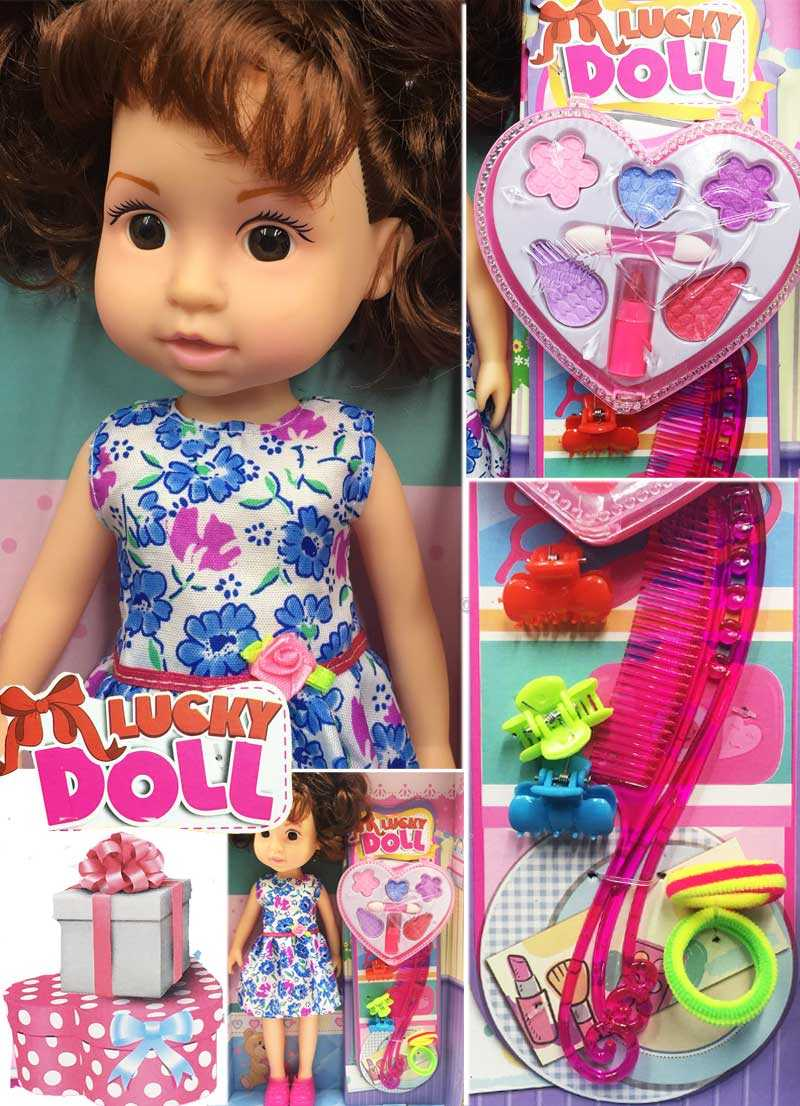 Lucky doll with makeup set