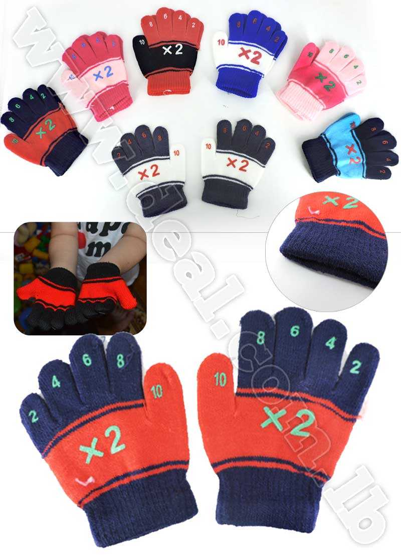 Magic Gloves Kids Multiply By 2
