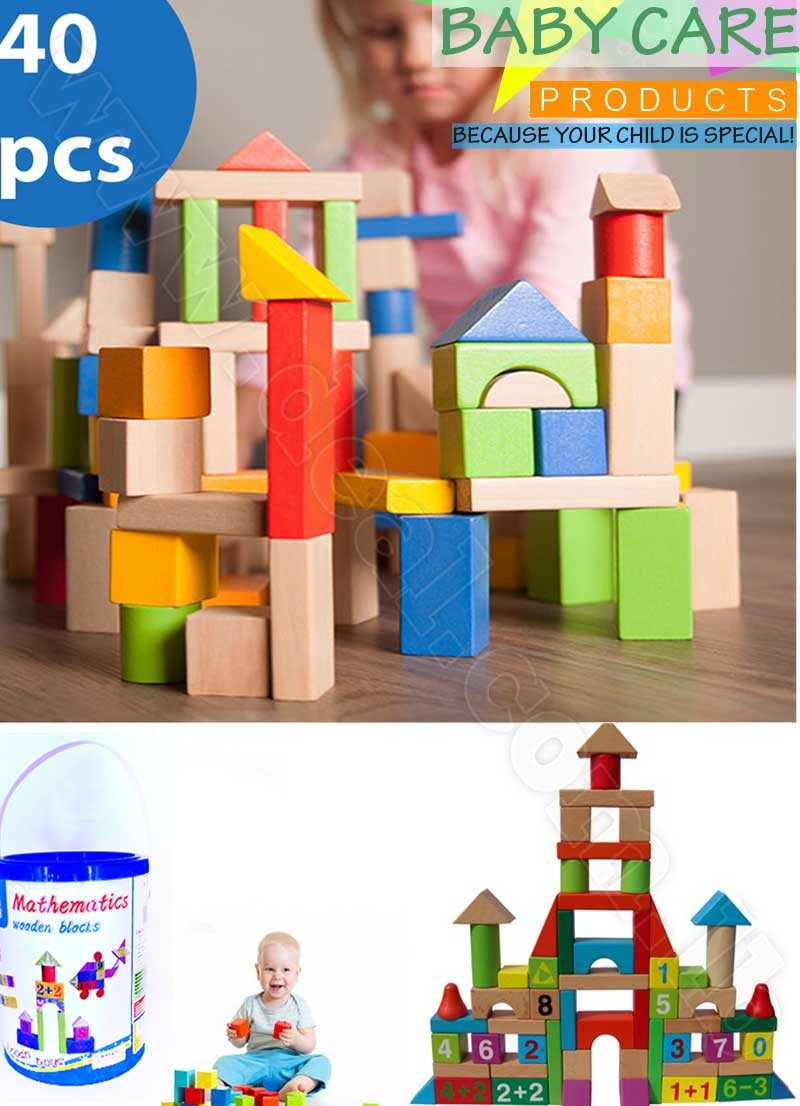 Mathematics Building blocks 40 pcs
