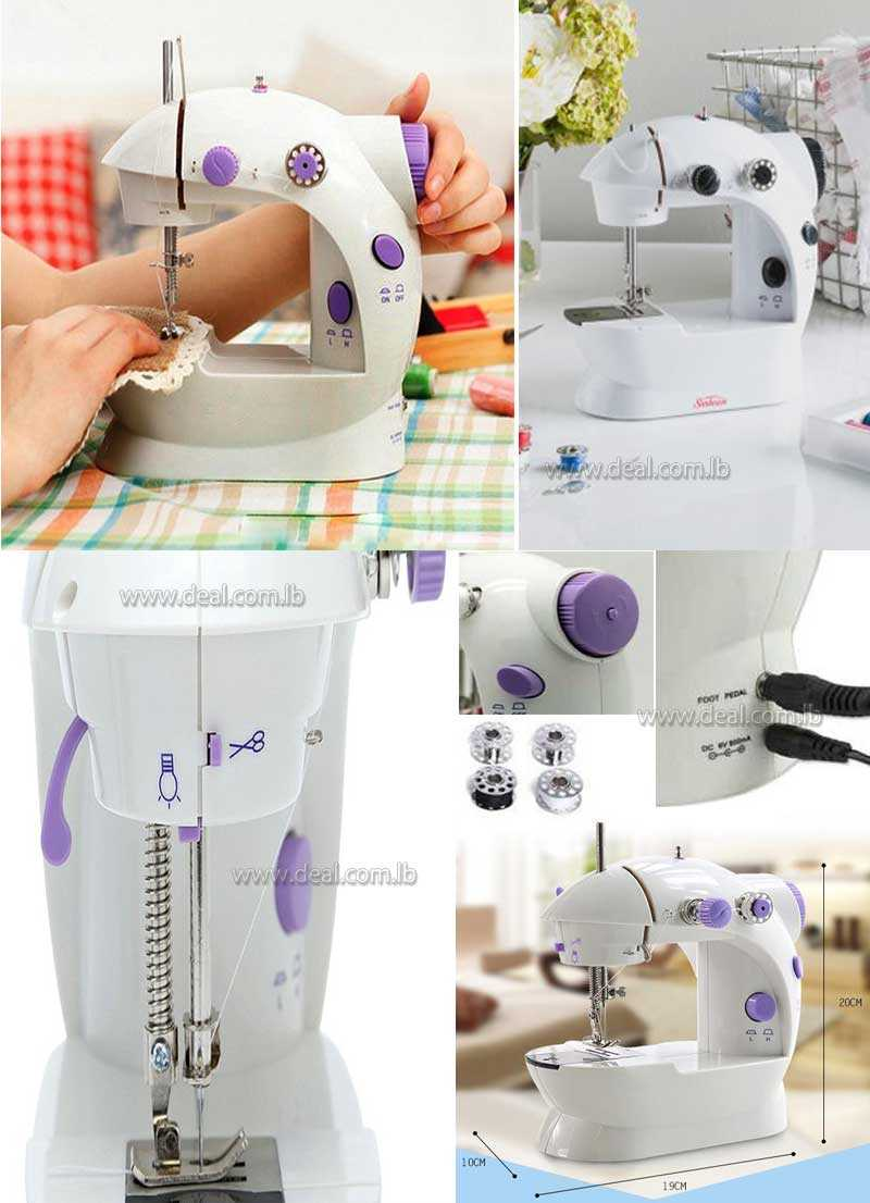 Mini sewing machine with double threads with tow speed control