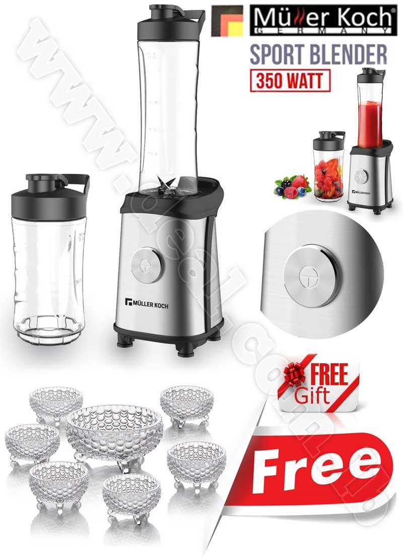 Free Gift Glass Bowls With Muller Koch Sport  Blender 350 WATT