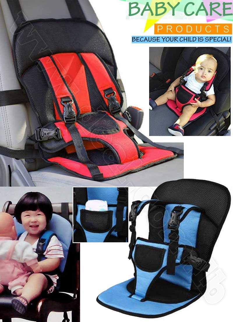 Multifunction Car Cushion