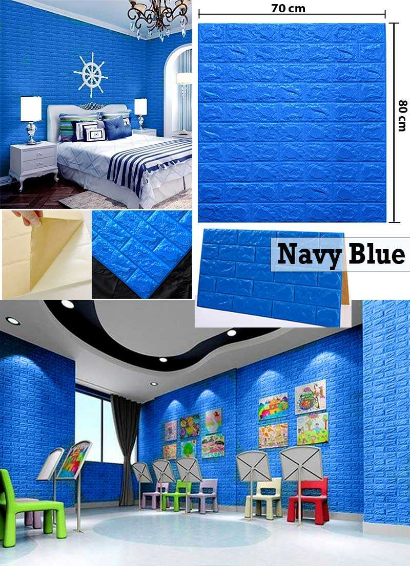 Navy Blue color 3D Brick Wall Sticker Self 70x80cm PE Foam Wallpaper DIY Stone Brick Wall Decals For Living Room Kids Bedroom Self Adhesive Home Decor