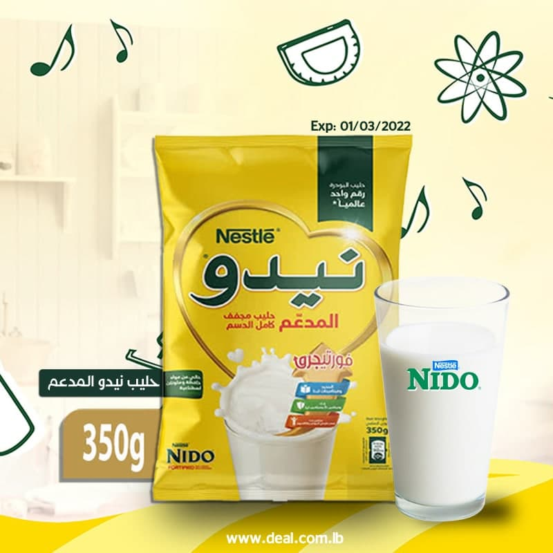 Nido Fortified Milk Powder 350G Pouch