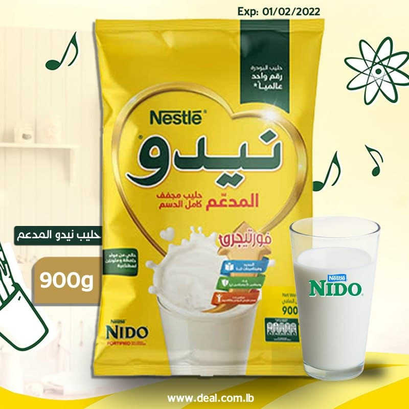 Nido Fortified Milk Powder 900G Pouch