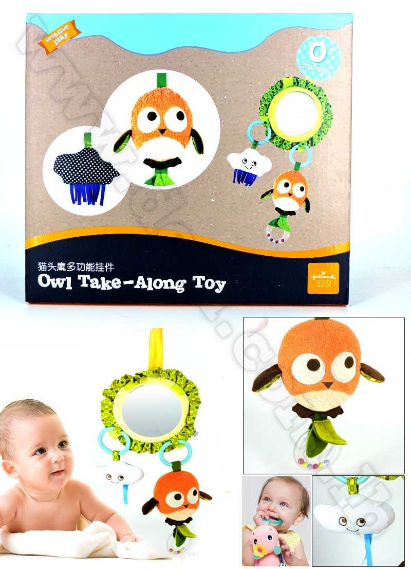 Owl+lathe+hanging+bells+Baby+toy+for+bed+with+distorting+mirror+soft+toy