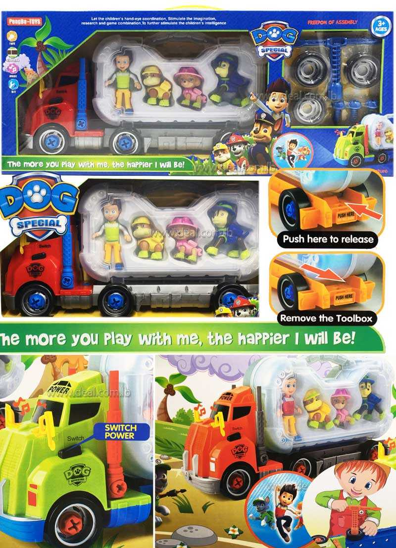 PLACE OF STORAGE OF TRUCK ROBOCAR POLY  CHILDREN TOYS