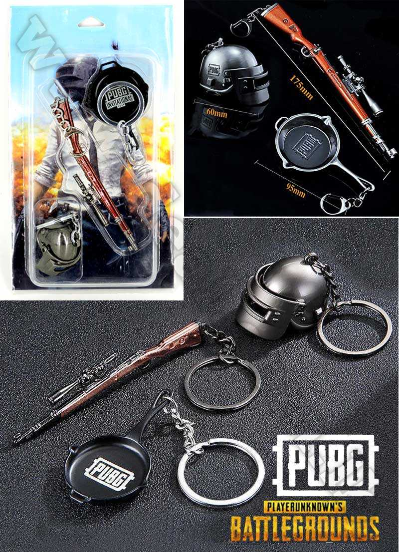 PUBG Keychain Set Of 3pcs Helmet Frying Pan Keychain