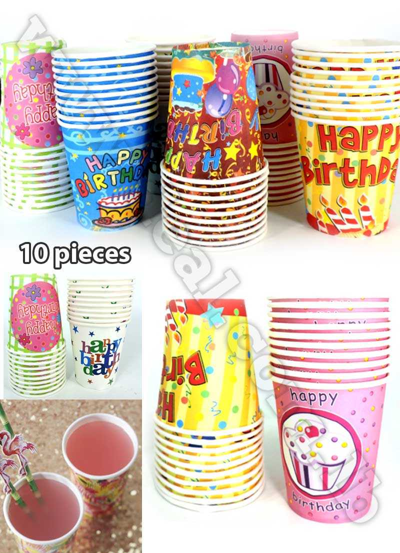 Paper Cups of Degradable Kids Birthday Party Drinking Decoration