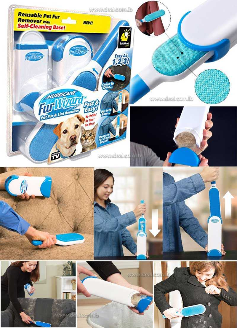 Pet Fur And Hair Remover With Self Cleaning Base