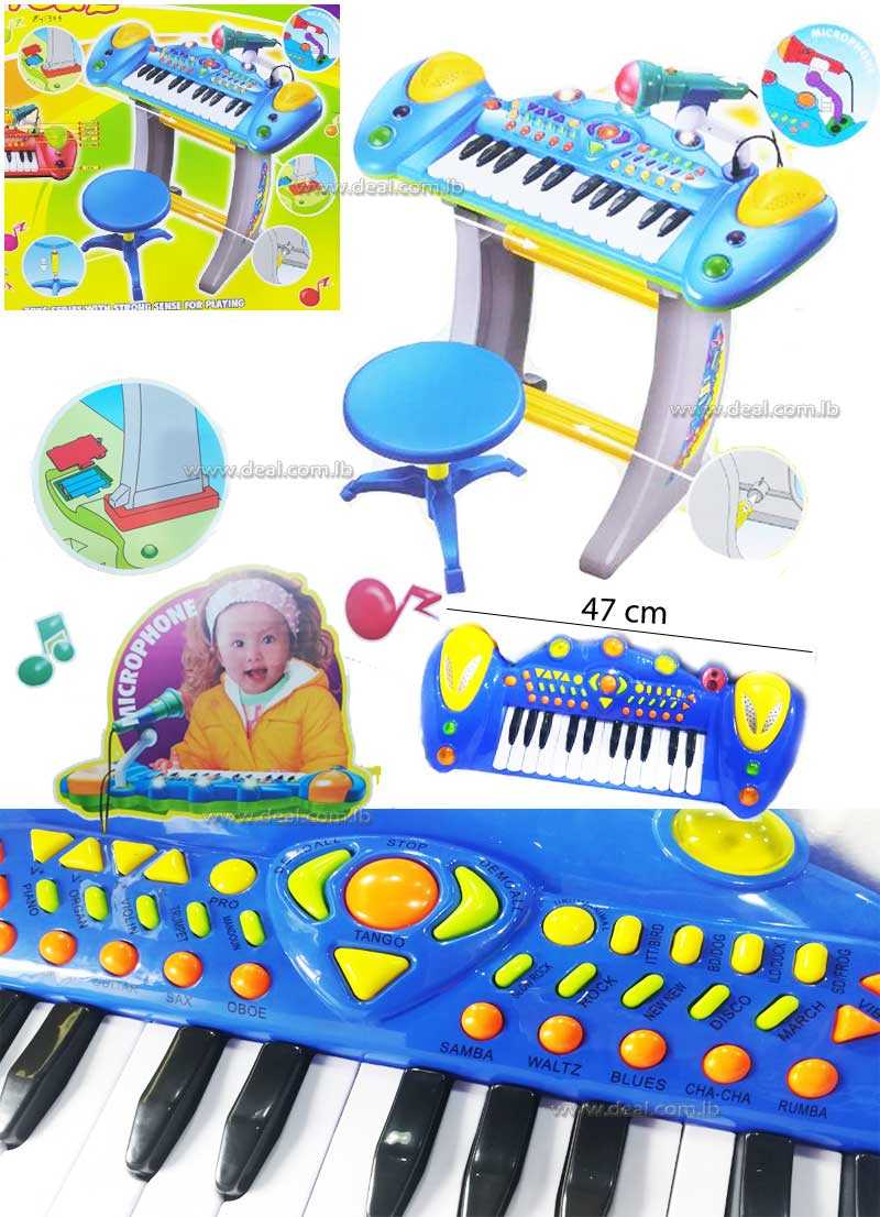 Piano Keyboard  musical toy