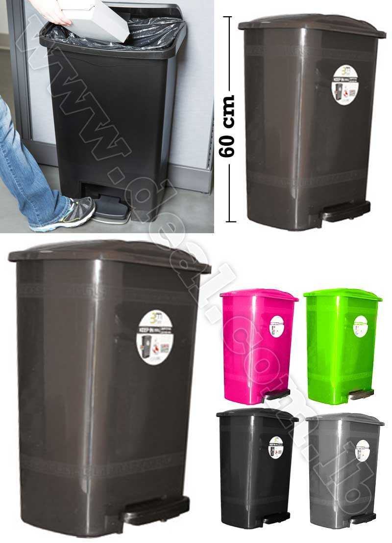 Plastic Step On Wastebasket