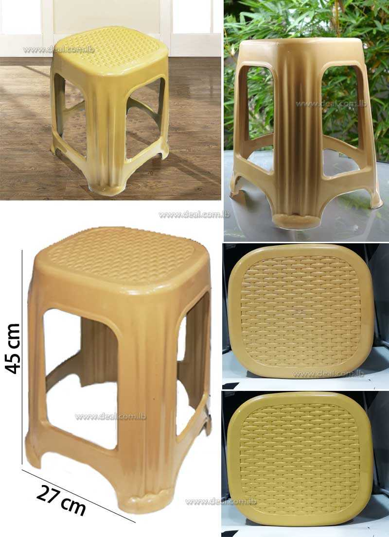 Plastic Stool Chairs
