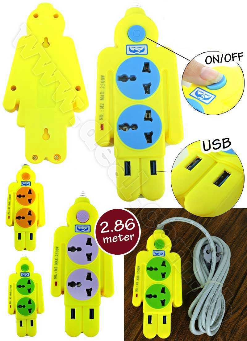 Plug Socket With 2 USB Men Shape