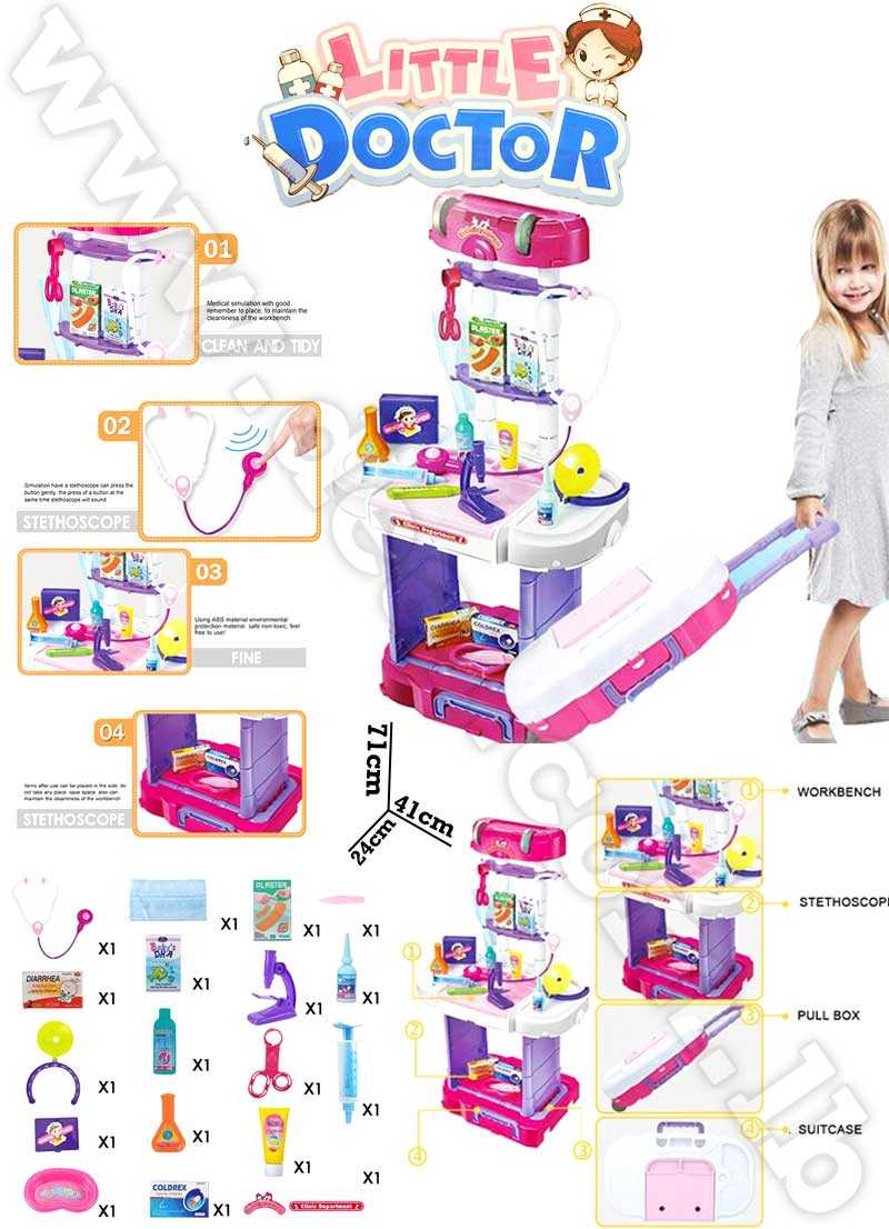 Product details of Little Doctor Pretend PlaySet With travel Luggage Trolley