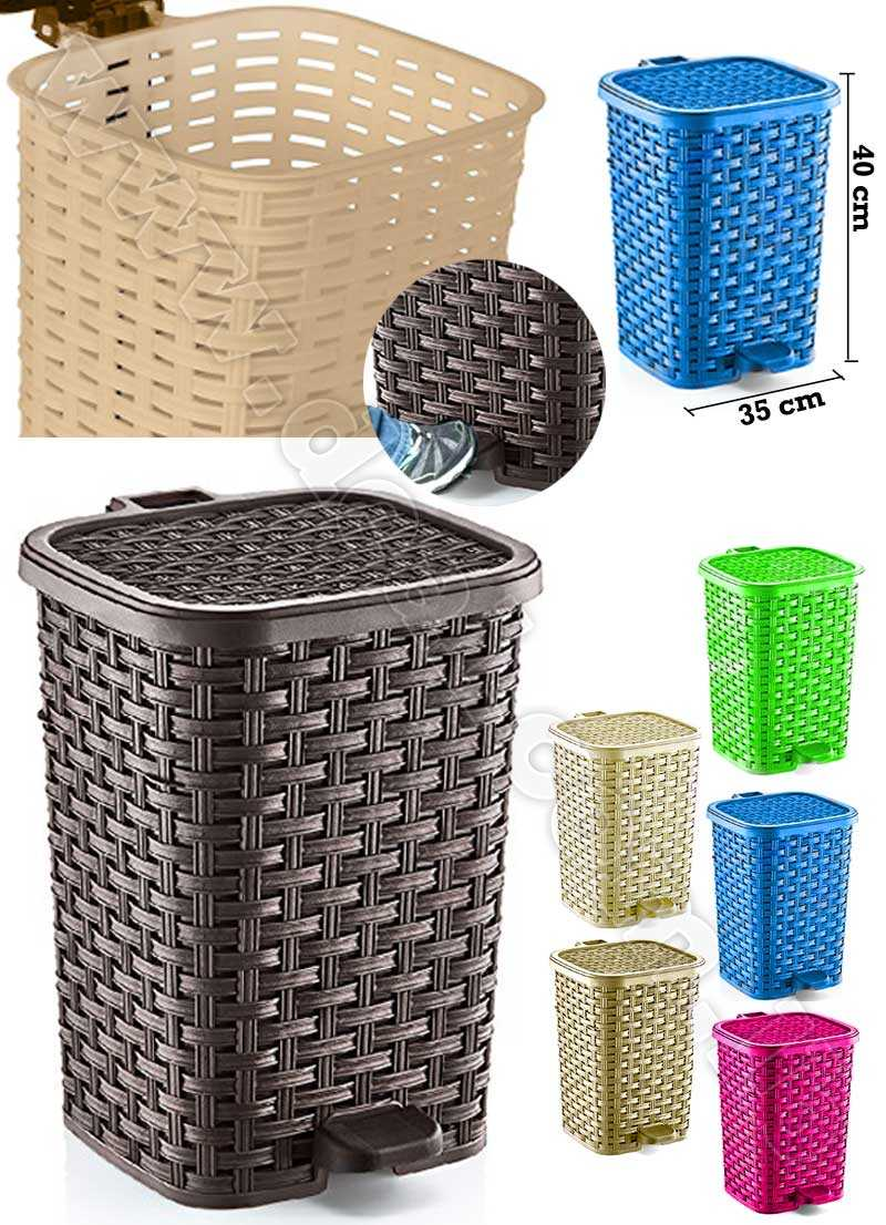 Rattan Compact Trash Bin Waste Basket On Step