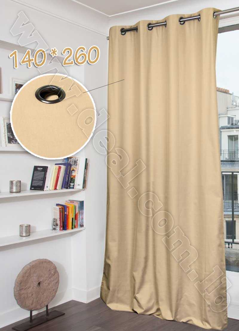 Rideau Coated Blackout Curtain Beige