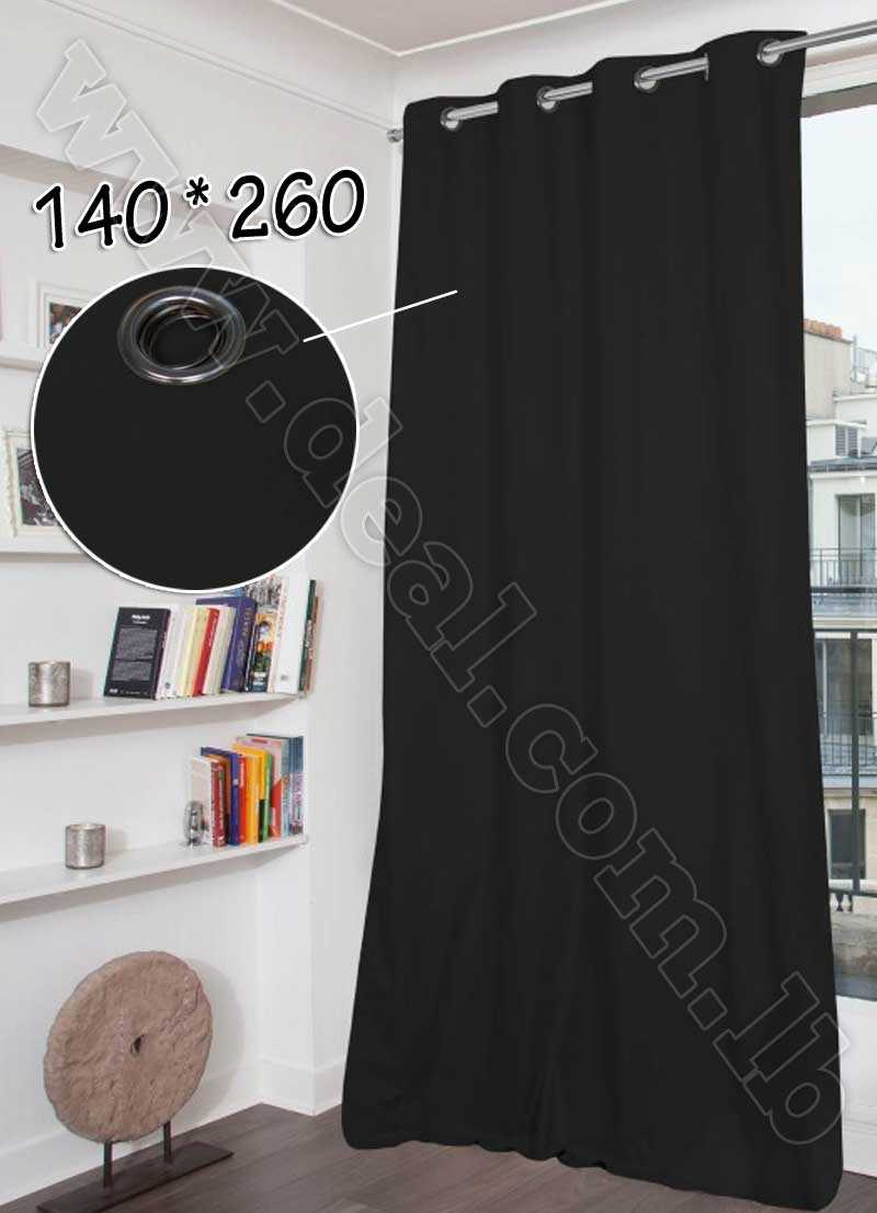 Rideau Coated Blackout Curtain Black
