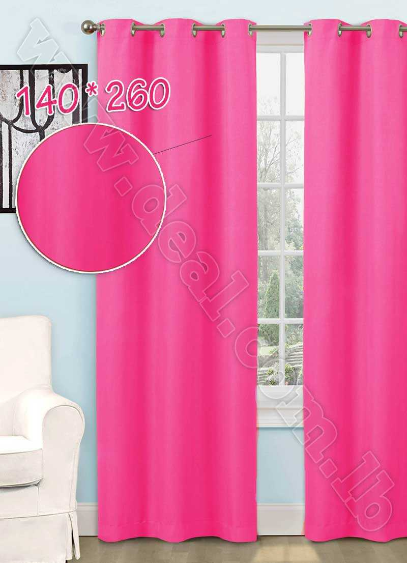 Rideau+Coated+Blackout+Curtain+Pink