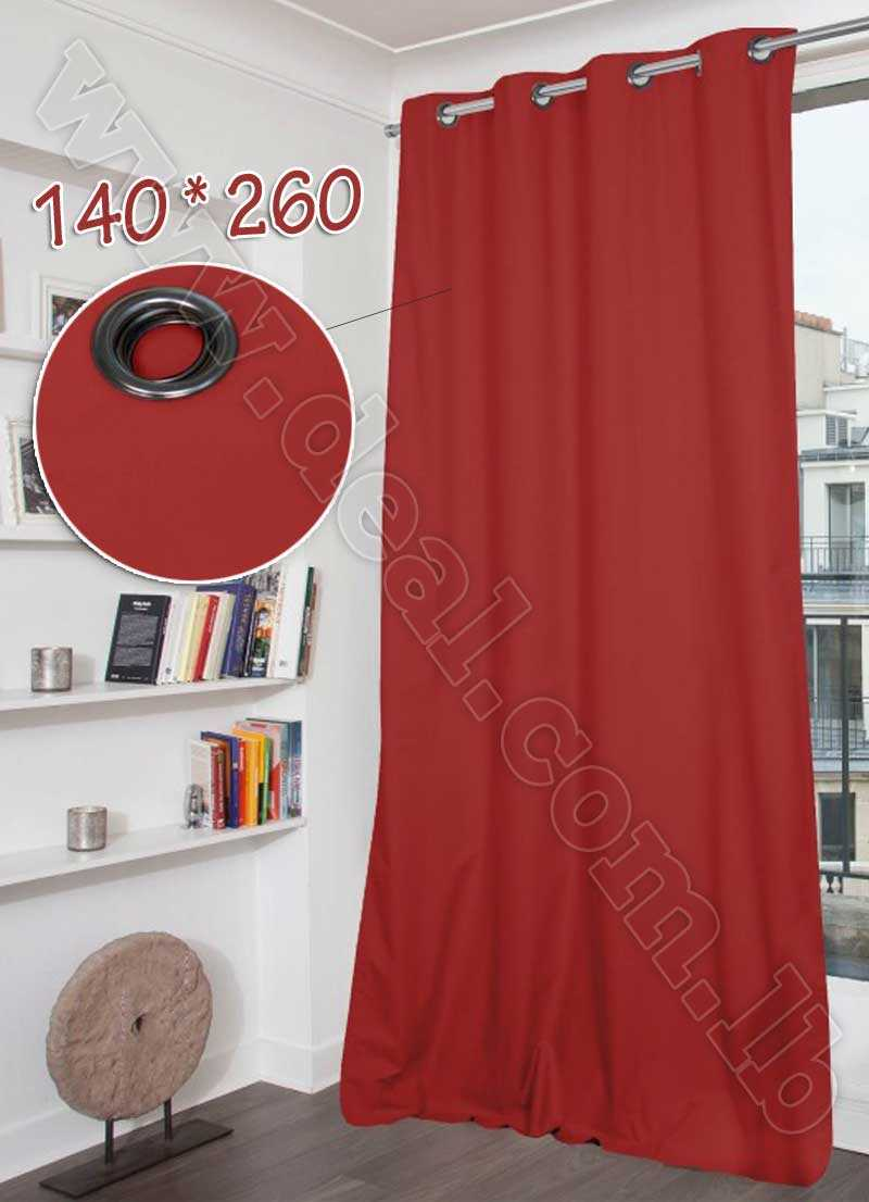 Rideau+Coated+Blackout+Curtain+Red