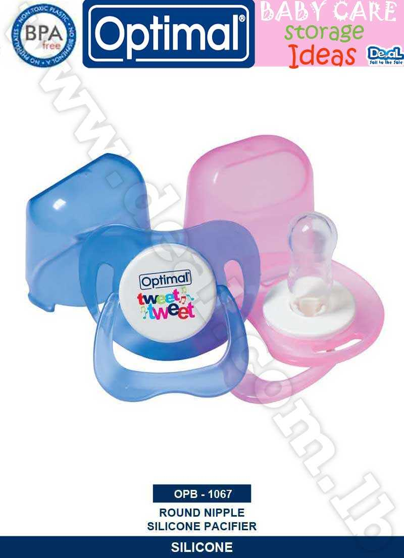 Round shape Silicone Pacifier 6+ Month