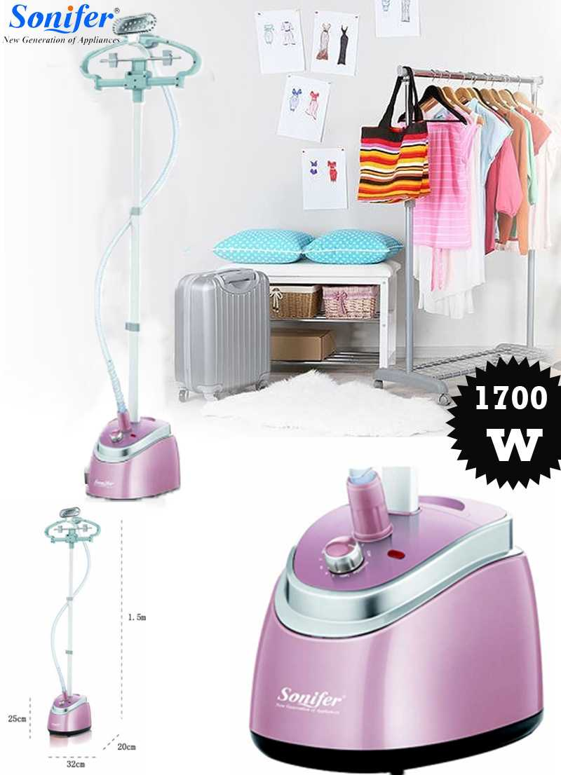 SONIFER GARMENT STEAMER