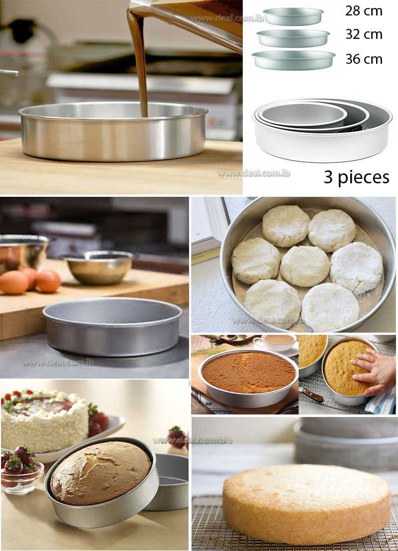 Set Of 3 Pieces Cake Pans Round Stainless Steel