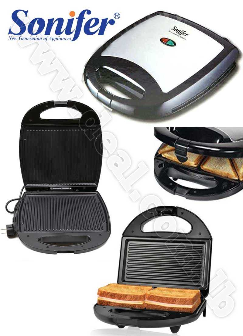 Sonifer Sandwich Maker