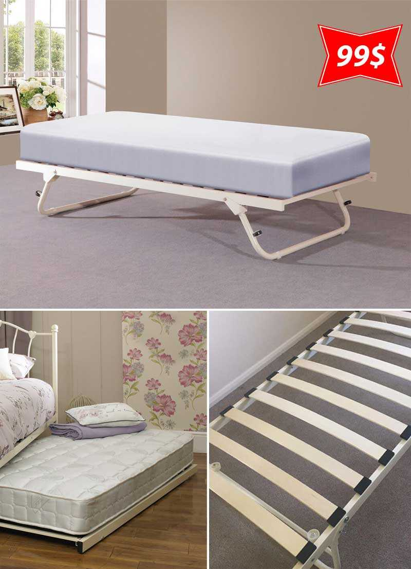 Sareer Trundle Bed