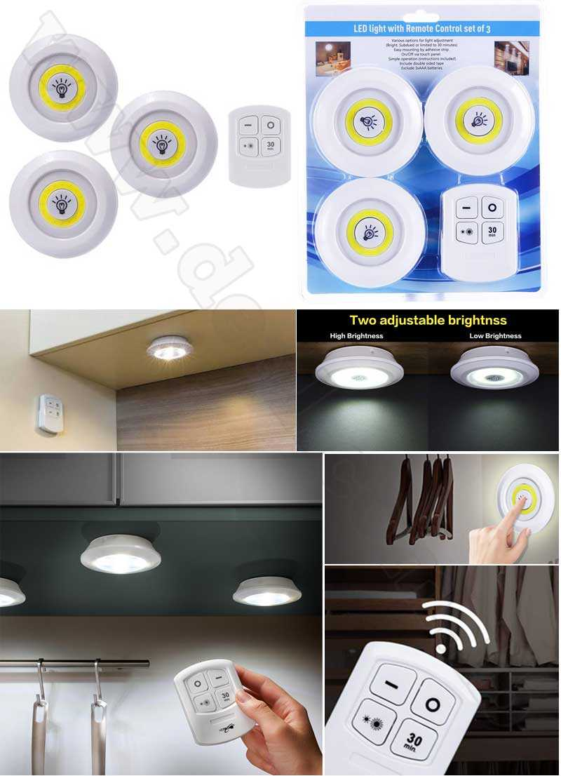 Set Of 3 PCS LED Light With Remote Control