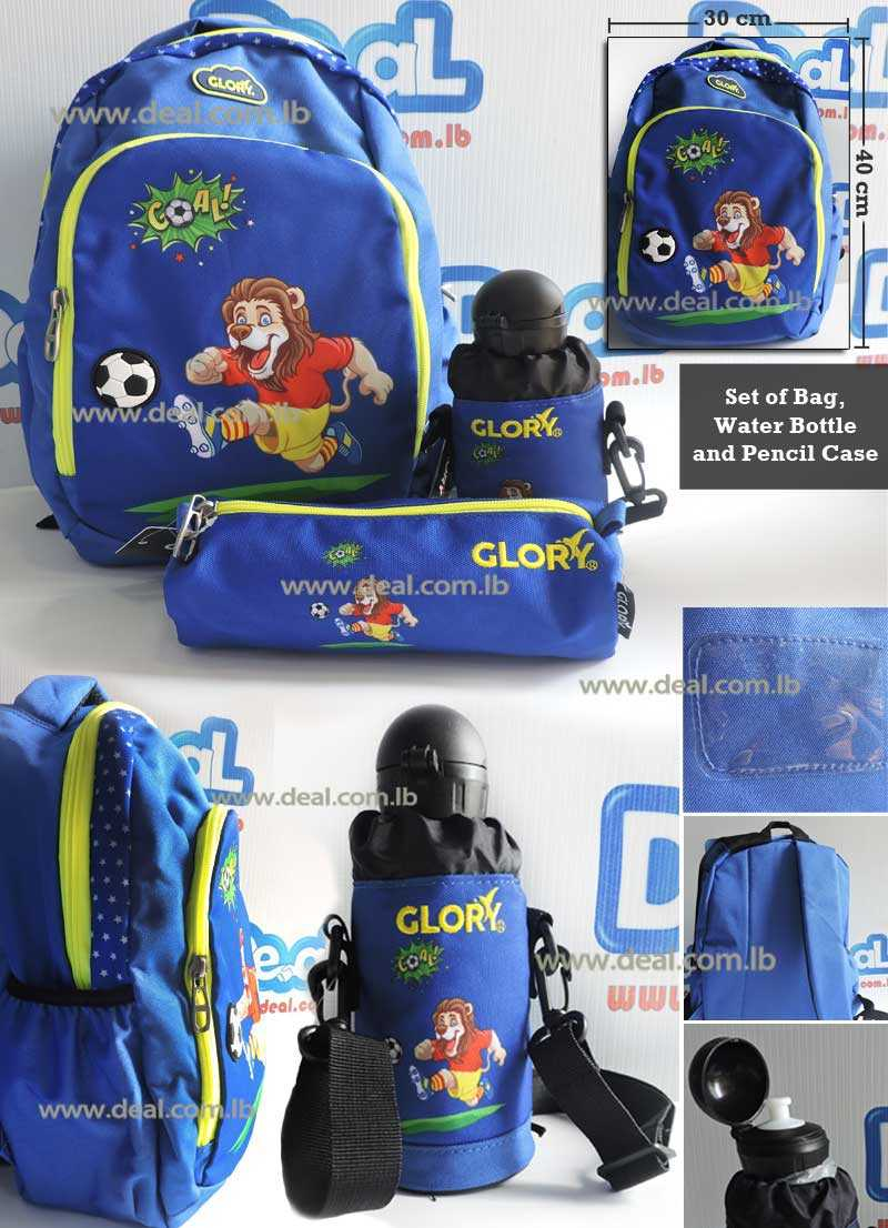 Set of Glory Bag Student and Water Bottle and Pencil Case Lion