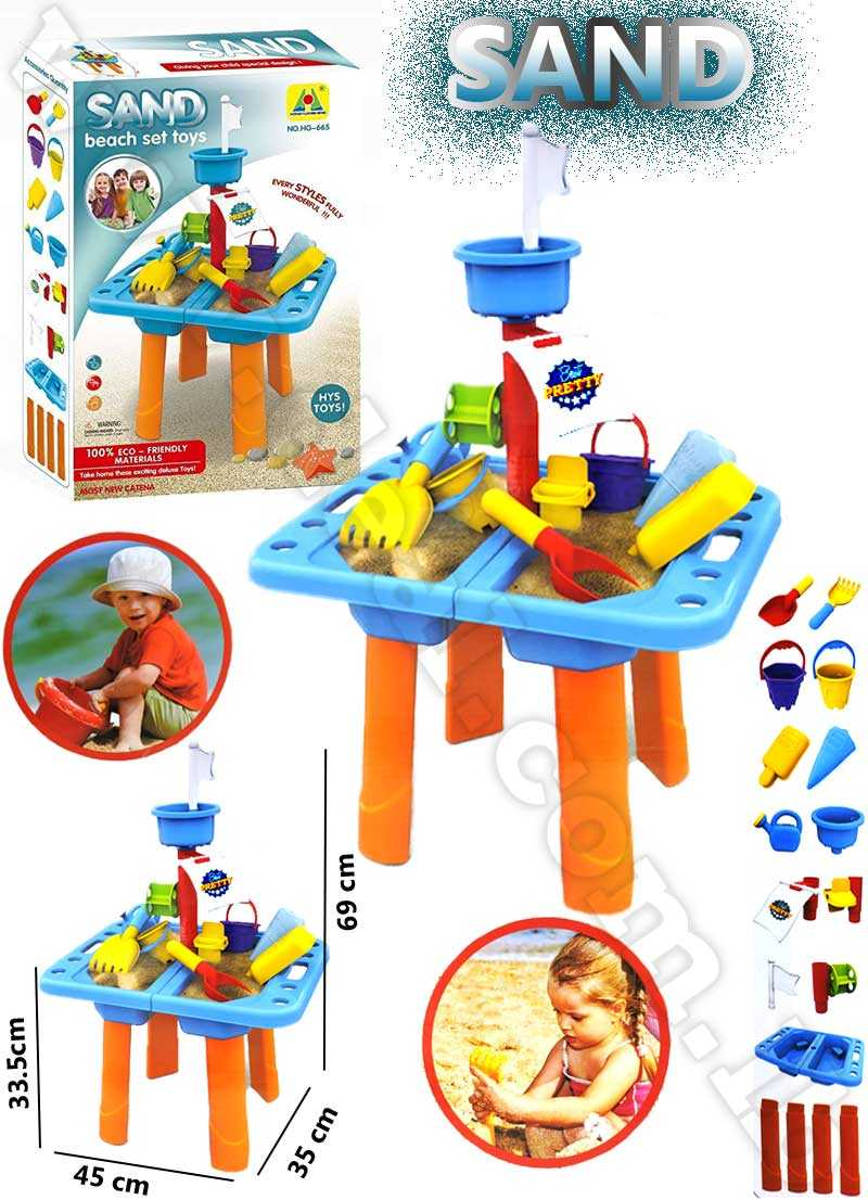 Ship Sand and Water Table Toy