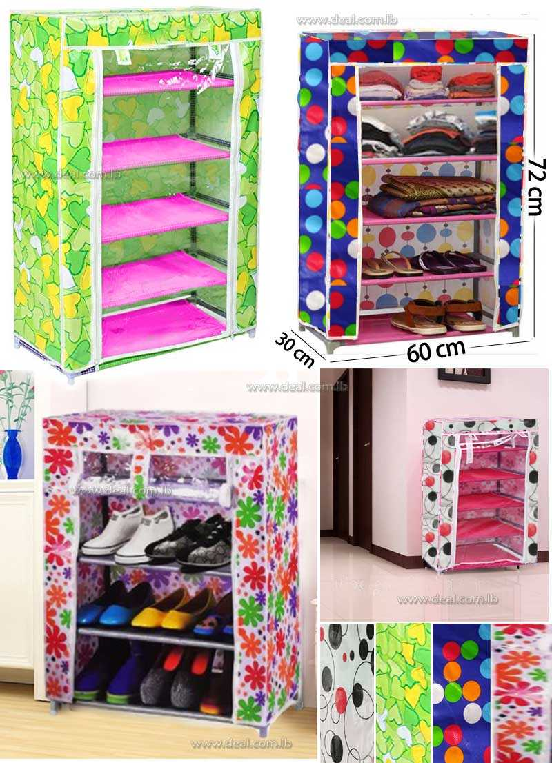 Shoe Cabinet 4 or 5 Layers Shoe Rack