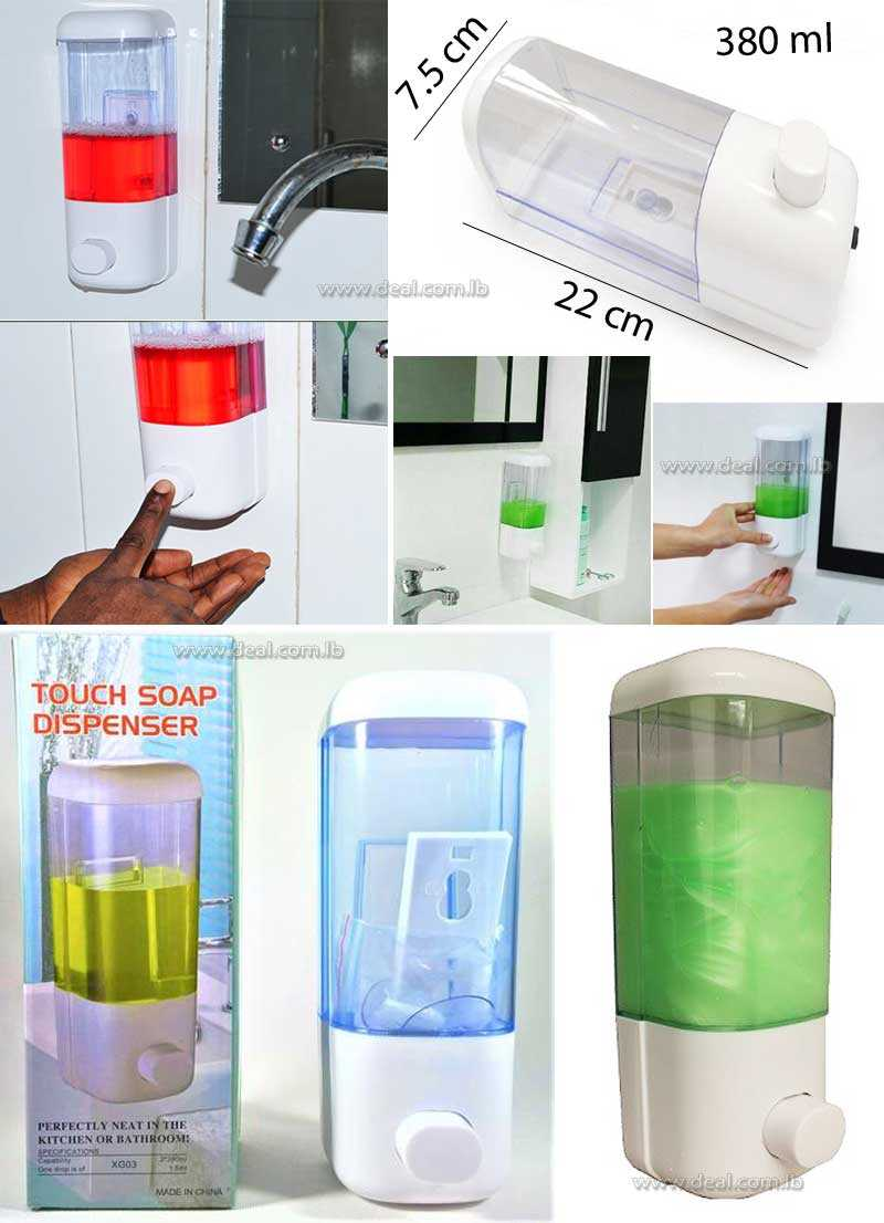 Single Touch Soap Dispenser