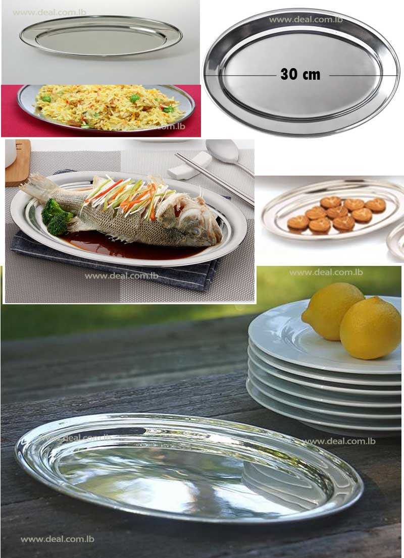 Size 30 cm Oval Stainless Steel Platter
