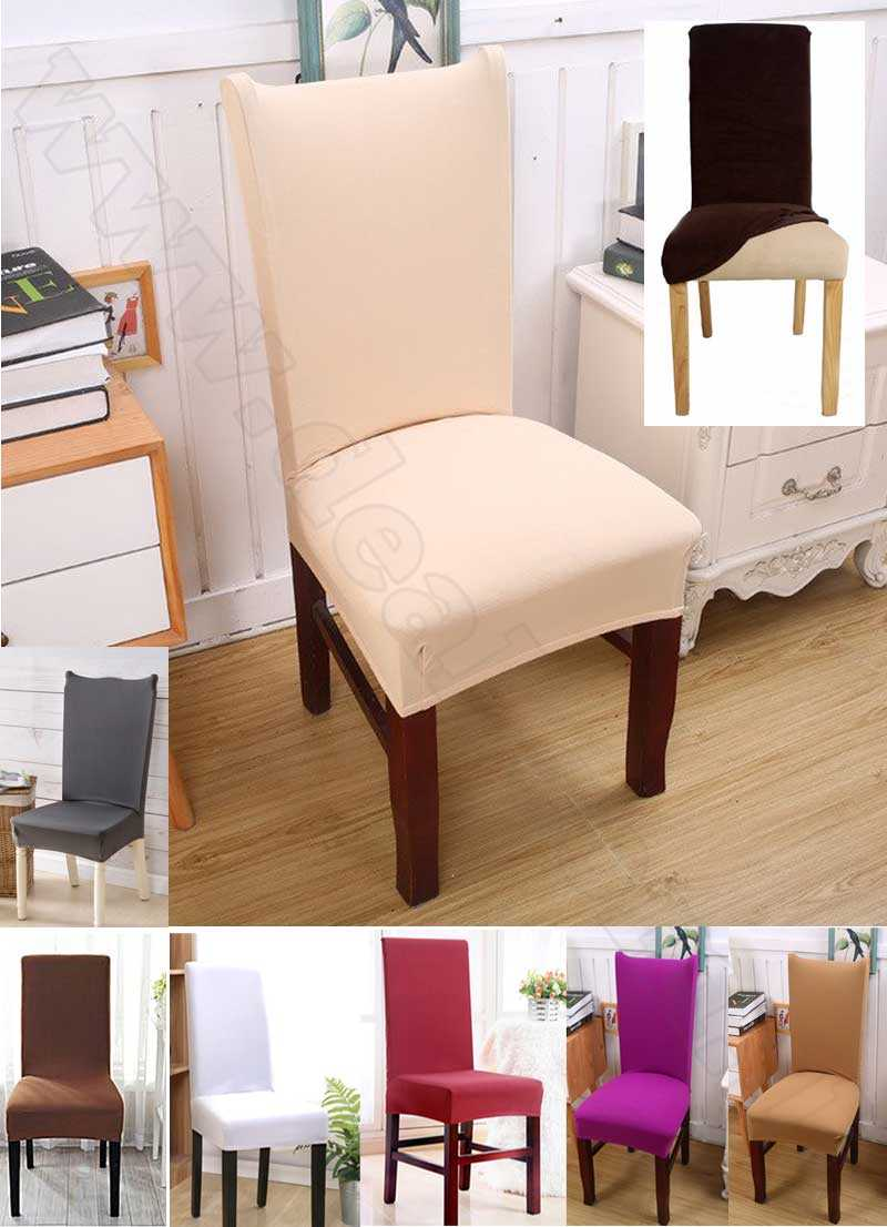 Solid Color Elastic Chair Cover Home Decor Dining Spandex Stretch Chair Cover