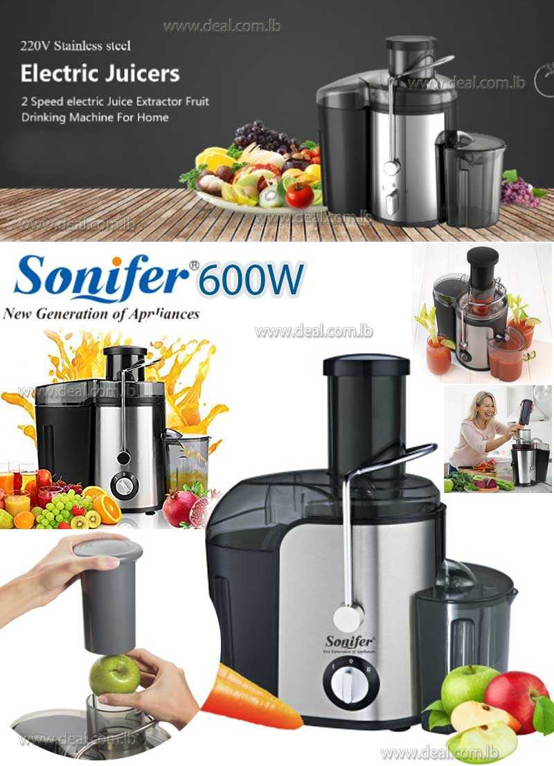 Sonifer 2 Speed Large Size Stainless steel Juicers Fruit And Vegetable Juice
