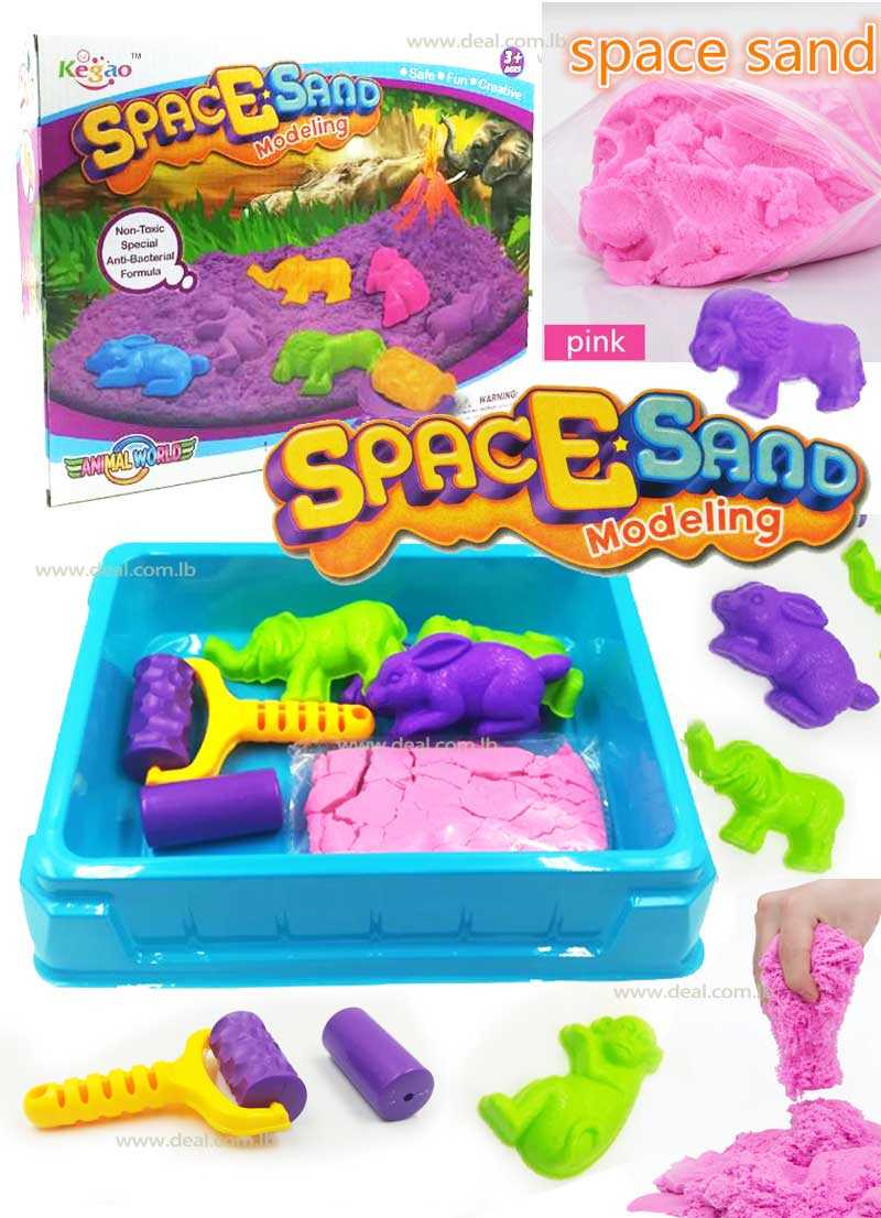 Space Sand  Magic Modeling Animal Sand