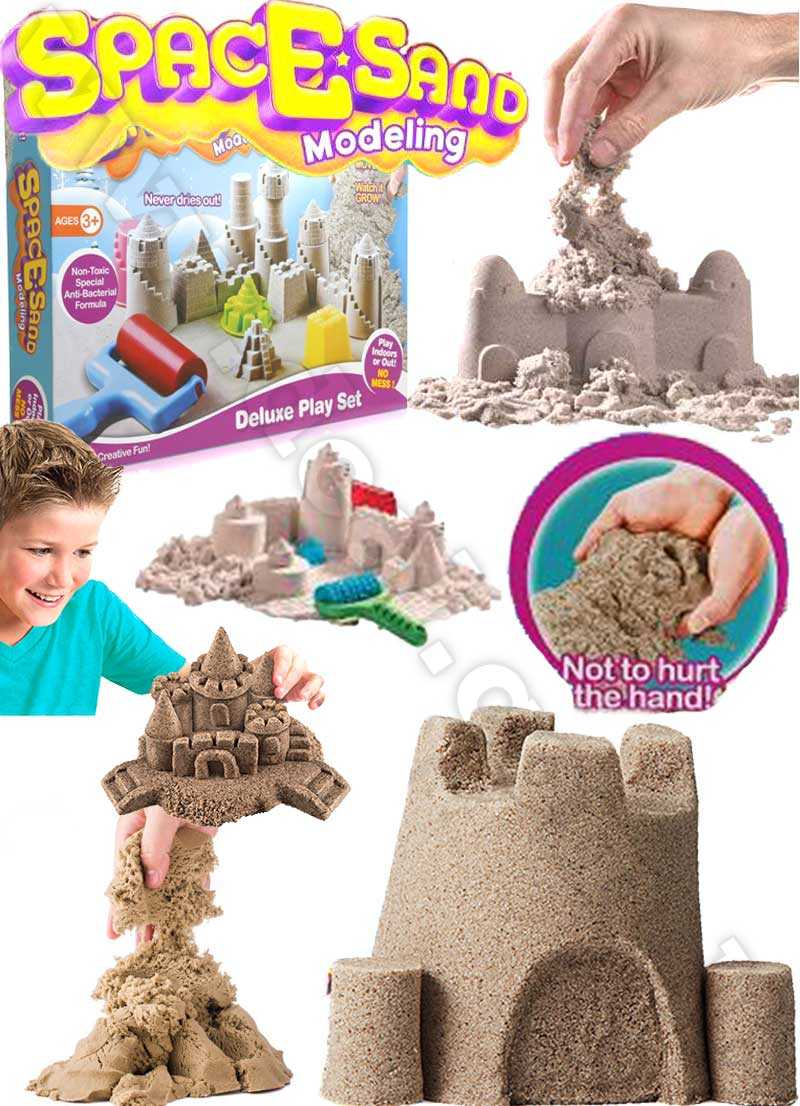 Space Sand Kinetic sand Castle Deluxe play set