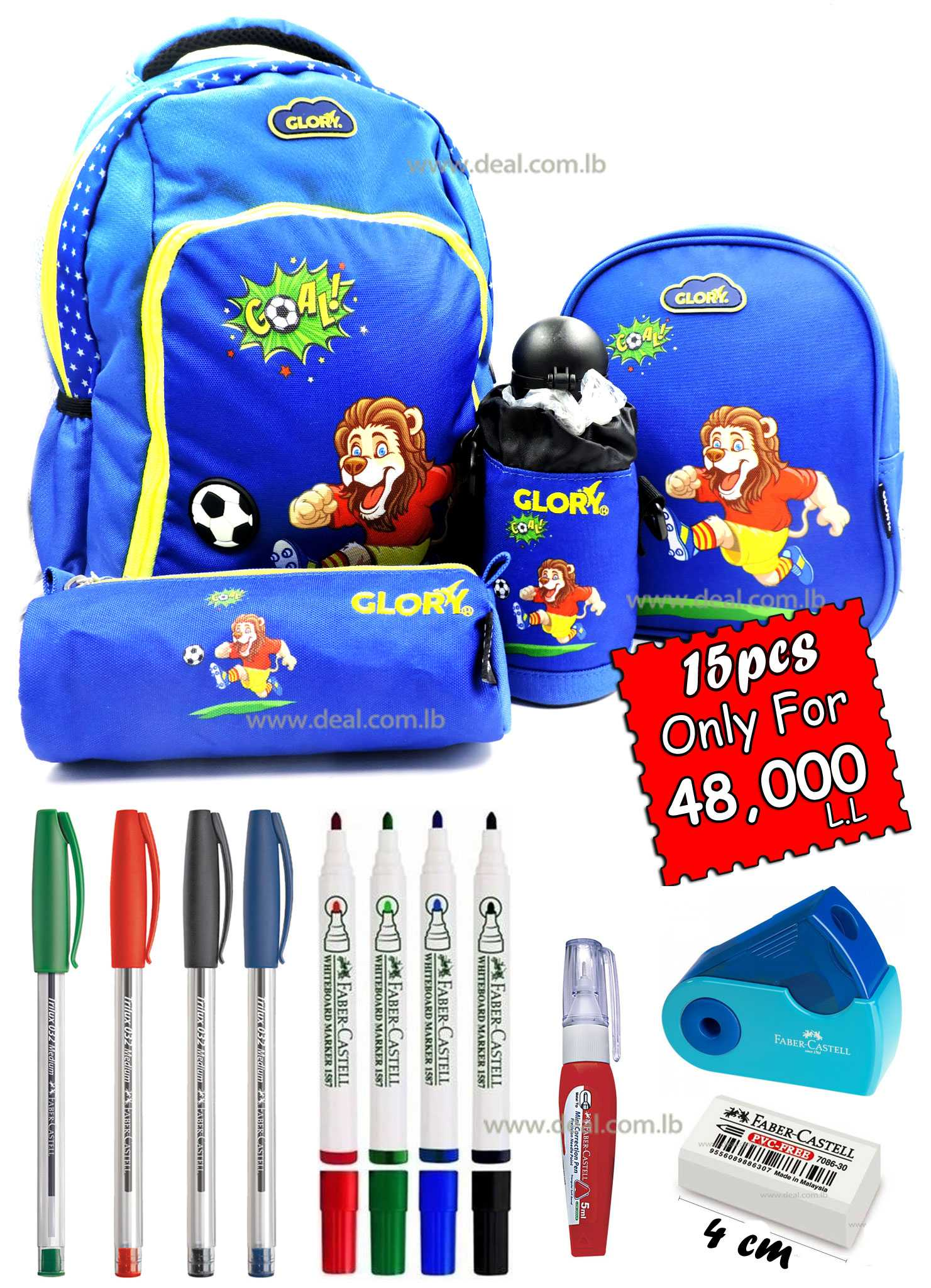 Special Deal Glory Loin School Bag Set With Stationary Products