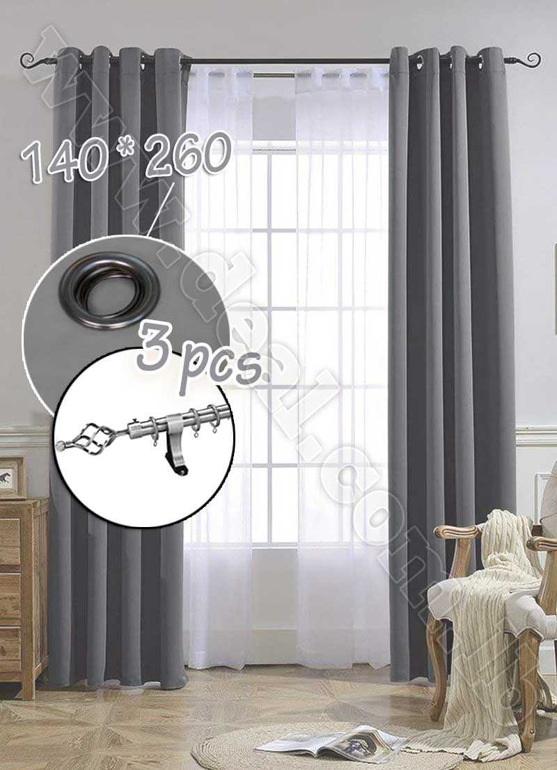 Special Offer Set Of 3 Pcs Rideau Coated Blackout Curtain Gray With Silver Curtain Rod