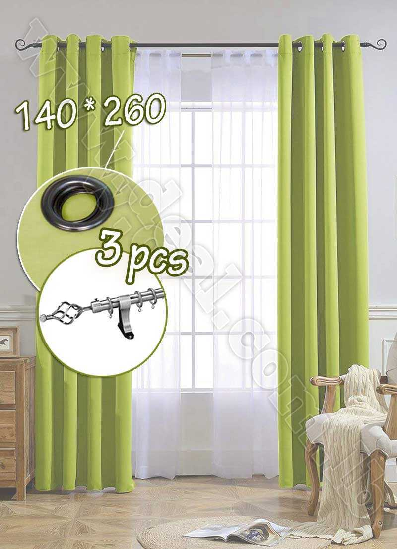 Special Offer Set Of 3 Pcs Rideau Coated Blackout Curtain Pistache  With Silver Curtain Rod