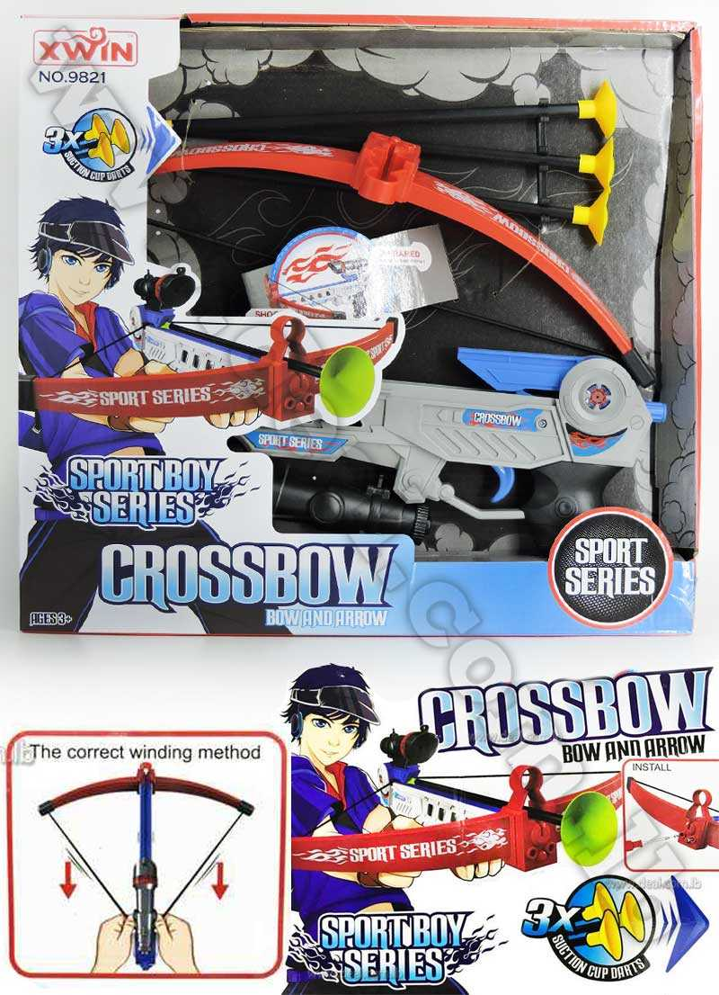 Sportboy+Series+Crossbow+With+3+Suction+Cup+Darts