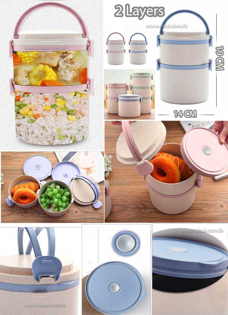 Stacking Round 2 Layers Wheat Straw Plastic Bento Lunch Box