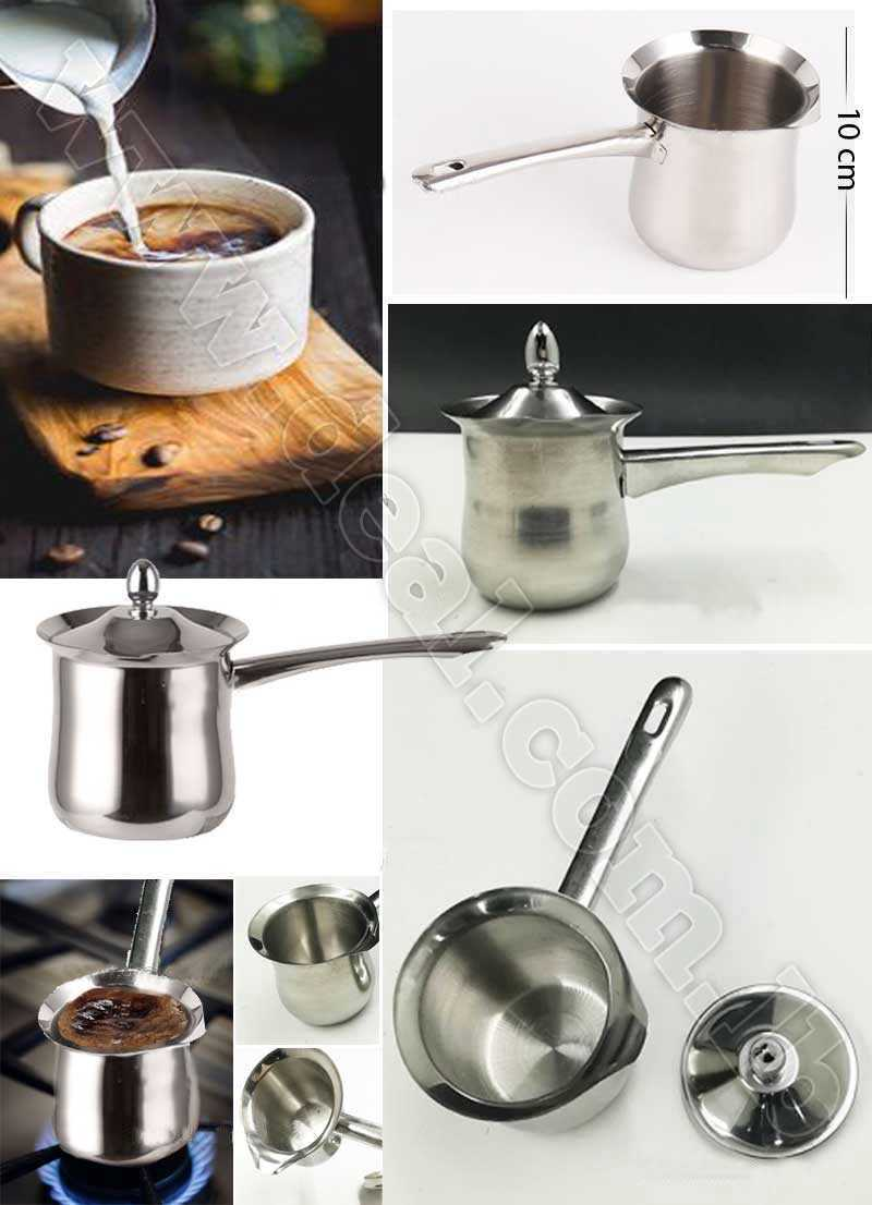 Stainless Steel Coffee Warmer size 10 cm