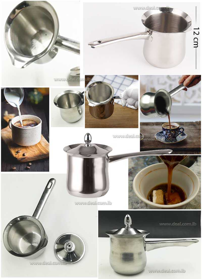 Stainless Steel Coffee Warmer size 12 cm