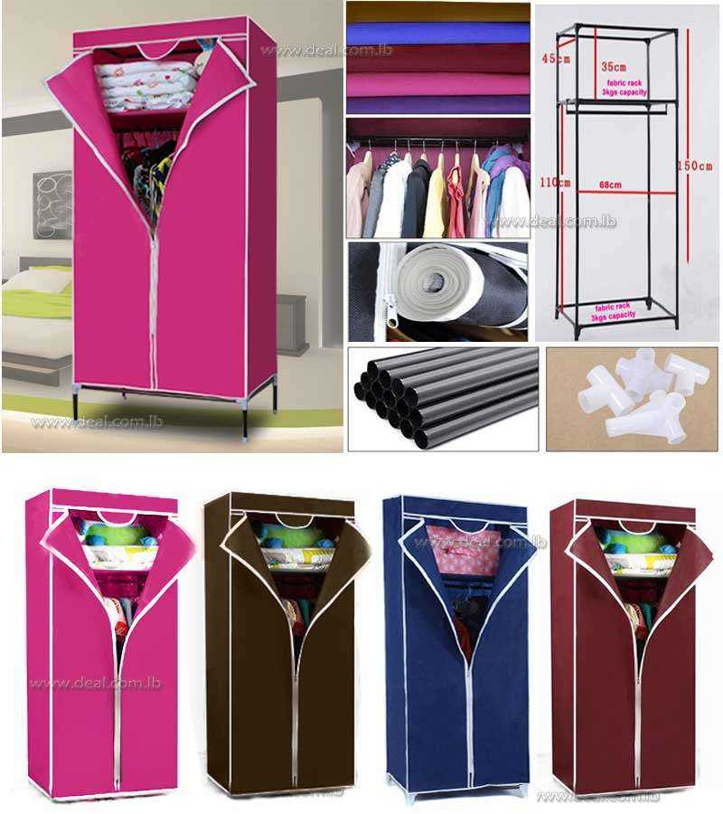 Stainless Steel and Fabric wardrobe