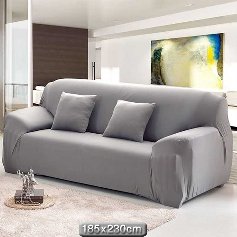 Stretch Elastic three Sofa Cover