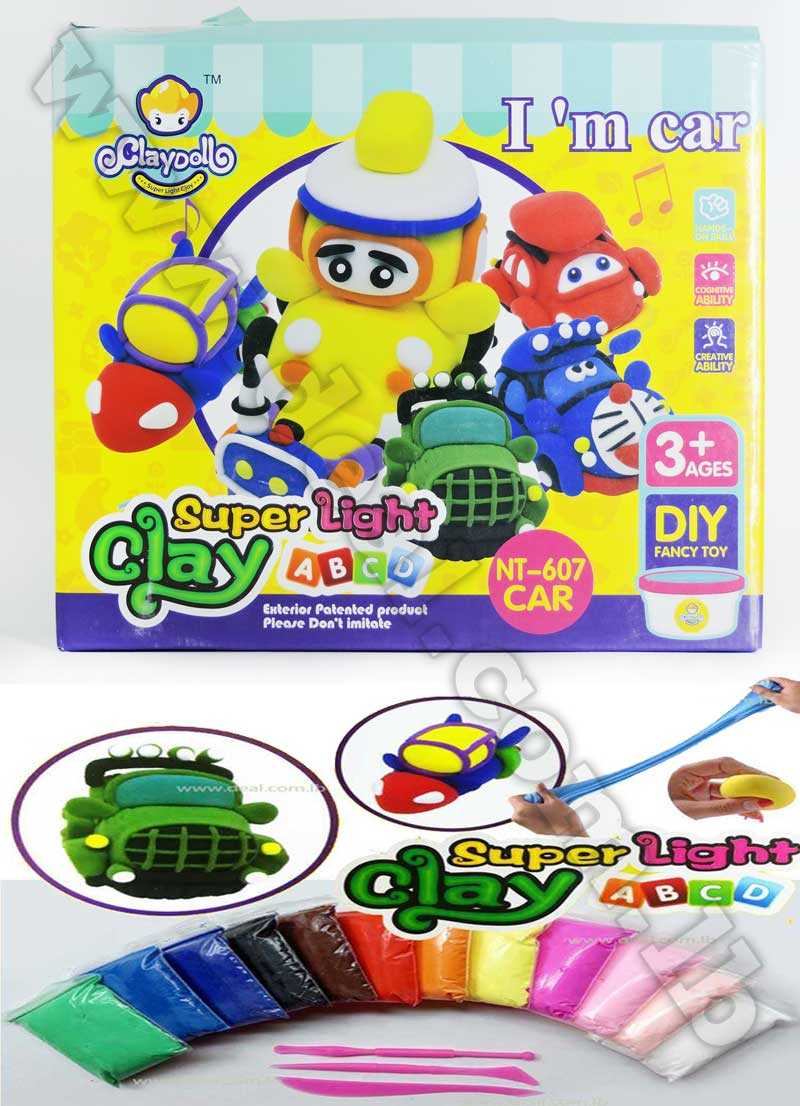 Super Light Clay Im Car Making A Clay Car